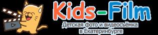 Детская фото и видеосъёмка в Екатеринбурге
