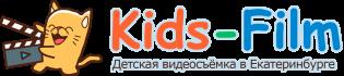 Детская видеосъёмка в Екатеринбурге